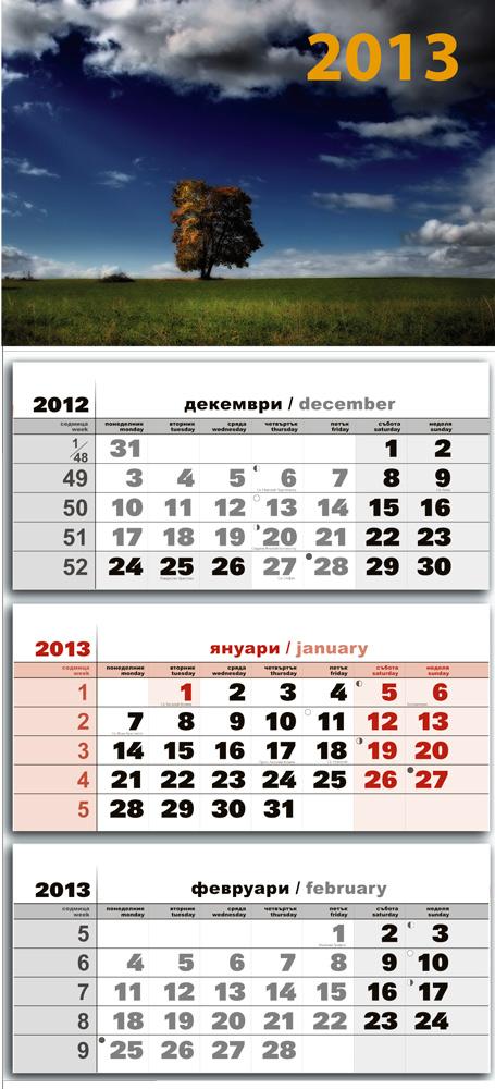 Working calendar